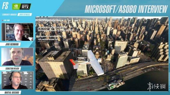 《微软飞行模拟》更新5对比视频 CPU占用率降低且卡顿问题被修复