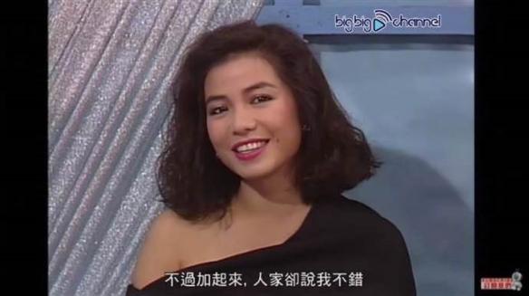 钟楚红19岁参选港姐泳装照曝光:希望被夸有味道!