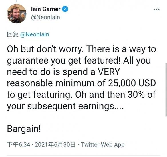 """曝料:""""X平台""""向独立开发者收2.5万美元推荐广告费!"""