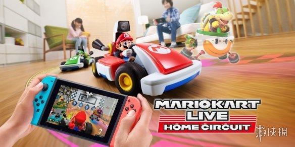 《马里奥赛车 Live:家庭巡回赛》更新!新增三个新场景及大门用于赛道创作