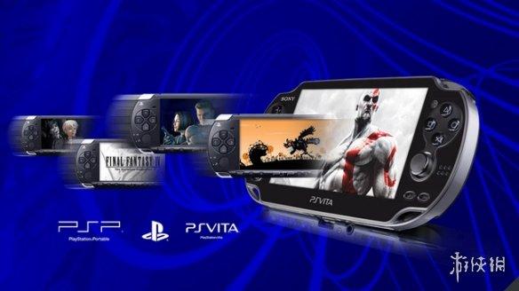 索尼关闭PSP游戏商店 曝PSP玩家仍然可在PS3/PSV商店购买