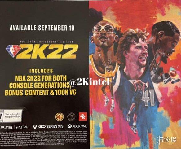 网曝2K篮球游戏《NBA 2K22》将于今年9月10日登录PS5、PS4等平台