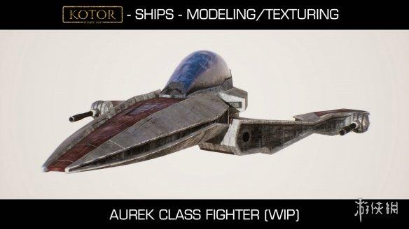 粉丝虚幻引擎5重制《星战之共和国武士》!高清画面效果令人惊艳