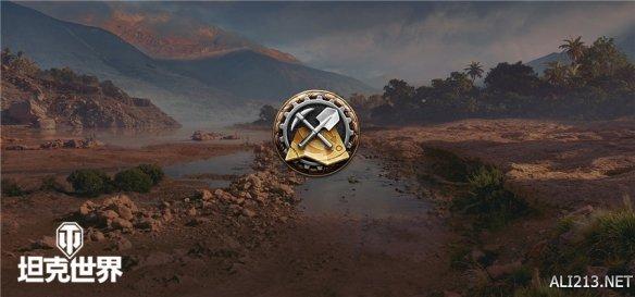 武装侦察任务出击《坦克世界》新地图激战赢豪