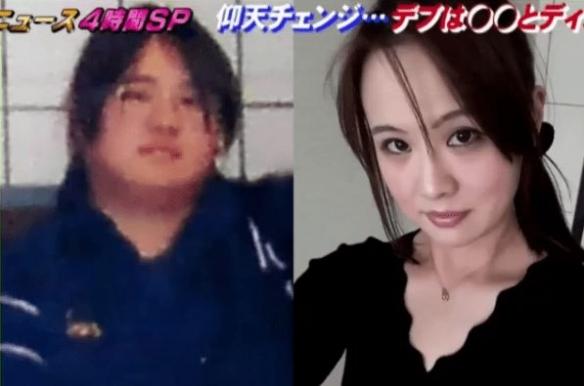日本180斤搞笑女艺人减肥从未成功 因太受异性欢迎!