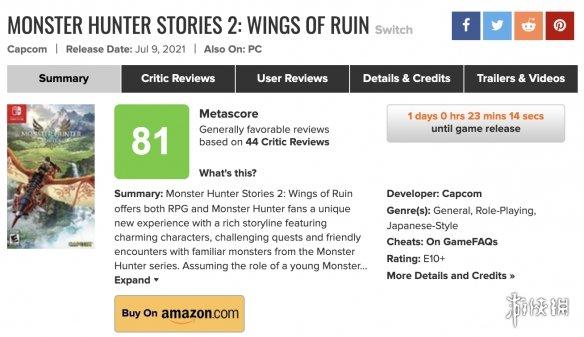 《怪物猎人物语2》首批媒体评分81 大部分媒体给好评