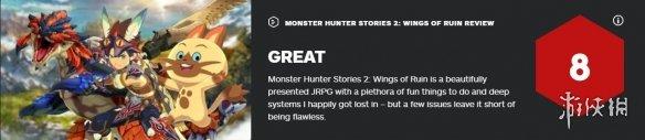 《怪物猎人物语2》IGN 8分:有趣且让人沉迷的JRPG