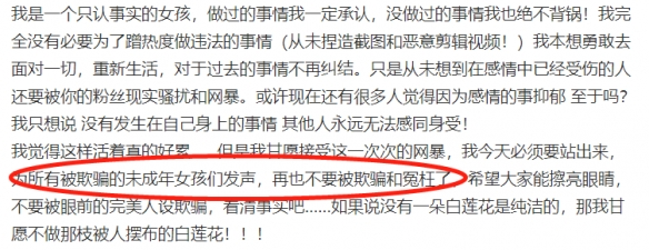 吴亦凡被曝潜规则女学生!酒桌上女孩甚至还被灌酒!