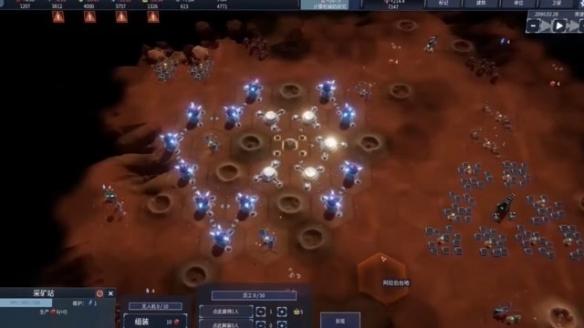 高能节:模拟经营游戏《重塑火星》7月29号steam发售