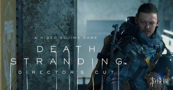 《死亡搁浅:导剪版》或将支持PS5超宽屏显示 并提供4K和最高60帧两种选项