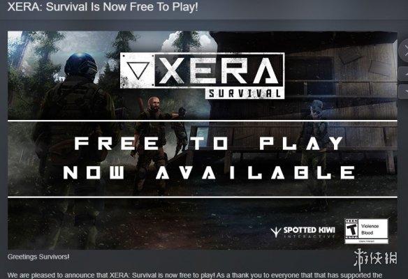"""多人在线生存类游戏《XERA:生存》目前Steam好评率""""多半好评"""""""
