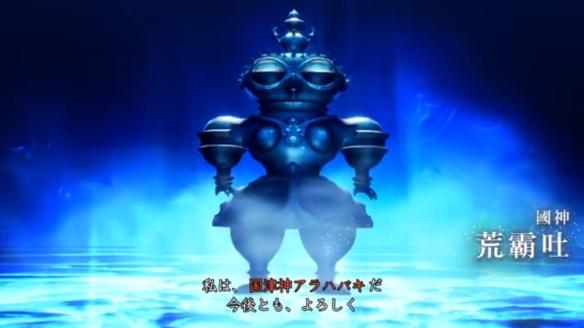 《真女神转生5》恶魔介绍:古日本逆贼的象征主神荒霸吐