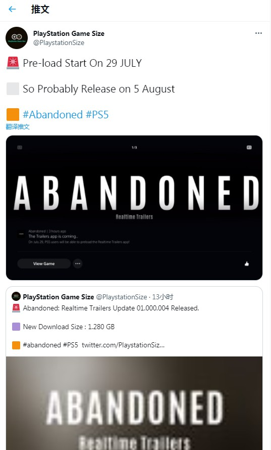 爆料称PS5独占第一人称恐怖游戏《废弃》8月5日发售