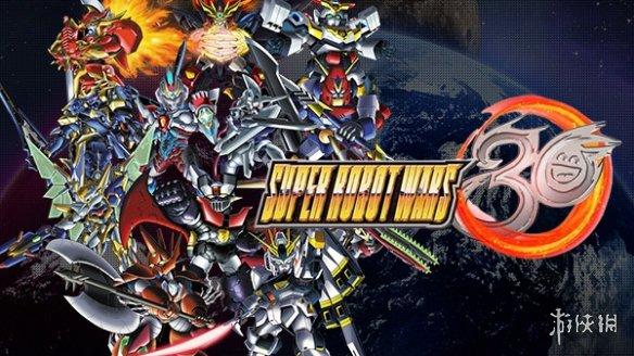 《超级机器人大战30》第二弹PV将在9.22直播中公布!