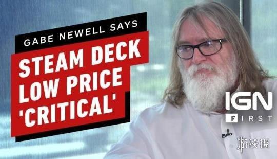G胖:Steam Deck 的定价很关键却又很让人纠结