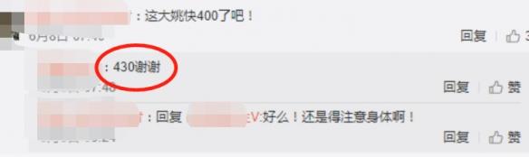 姚明罕见现身:中年发福变胖宛如刘欢!据传已超400斤