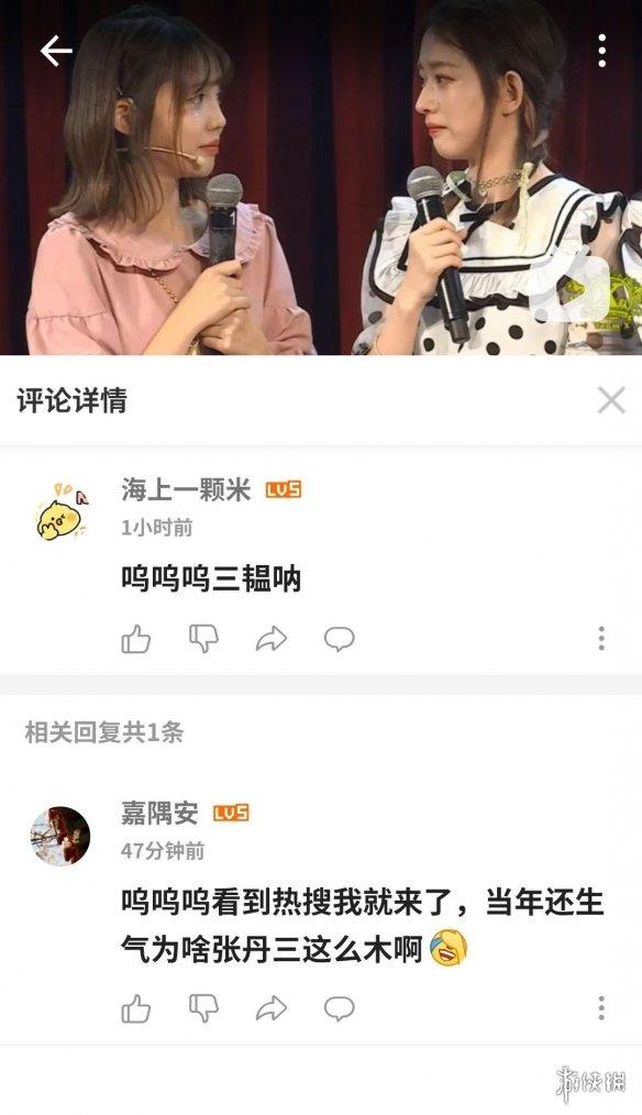 """逃离吴亦凡""""魔爪""""的张丹三,正在重新成为偶像"""