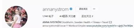 """瑞典""""第一粗腿妹子""""爆红!五百万粉丝称其史上最美"""