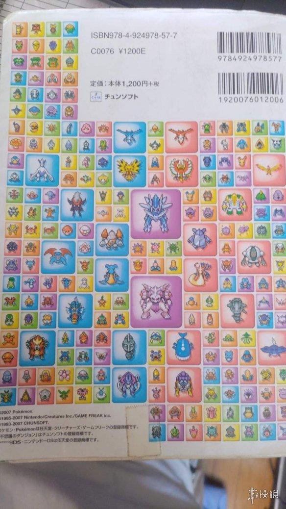 """太强了!日本网友分享自己小学手绘的""""宝可梦图鉴"""""""