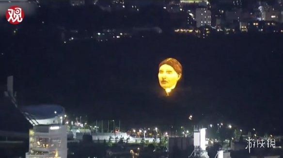 伊藤润二直呼内行 东京奥运赛场代代木公园上空出现巨大人脸