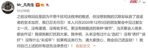 吴亦凡回应私生活风波!《大灌篮2》北美首周票房登顶