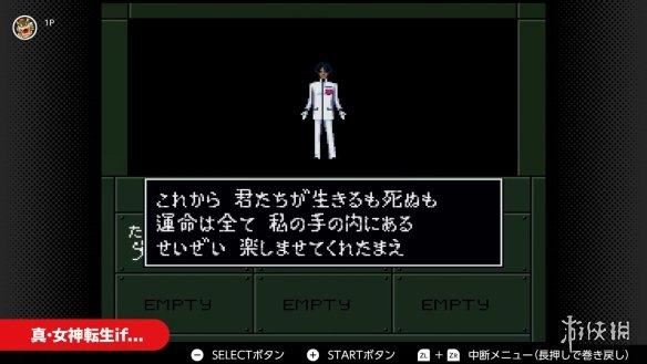 任天堂公开Switch online会员7月免费游戏阵容!