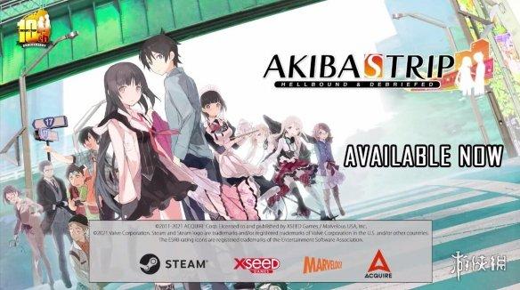 《秋叶原之旅:初次记忆》登陆Steam 夏日快来脱衣!