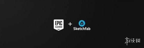 Epic已收购3D模型平台Sketchfab 创作者抽成下调为12%