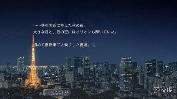 《-泡沫冬景-》背后的时代背景简介 将于7月29日在任天堂Switch上发售