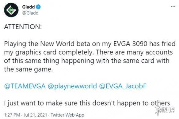 游戏问题玩家解决?亚马逊回应《新世界》烧坏显卡情况