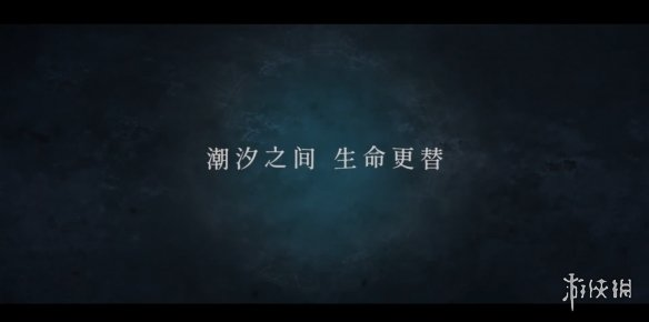 国产类银河战士恶魔城新作《心渊梦境》宣传片公布!目前发售日暂未公开