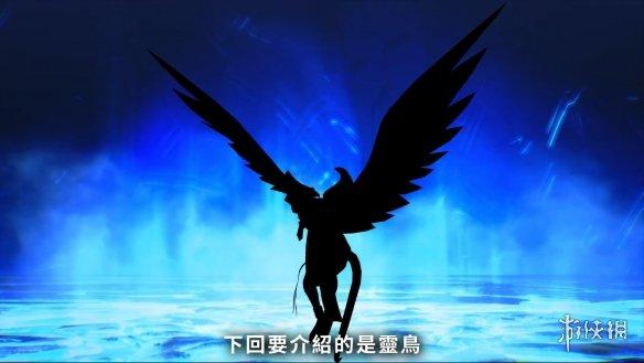 """《真女神转生5》""""女梦魔""""介绍  本作将于11月11日登陆Switch平台"""