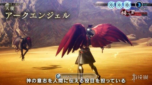 《真女神转生5》新恶魔公布!天界武神:神圣天使!
