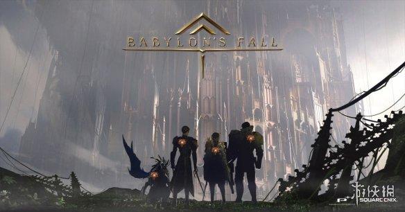 《巴比伦的陨落》B测时间公布:日、美、欧分批开启