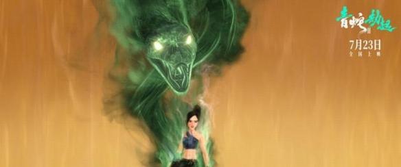 口碑爆裂 国漫电影《白蛇2:青蛇劫起》票房破两亿!
