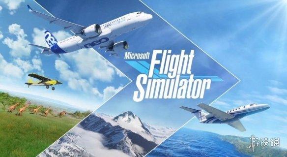 Xbox工作室主管表示《微软飞行模拟》将支持中文!