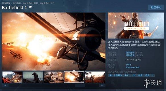 Steam每日特惠:《往日不再》《四海兄弟》等佳作特惠