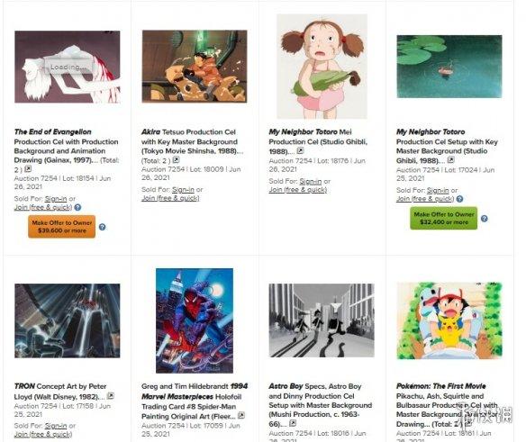 《阿基拉》《龙猫》等动画的赛璐珞画作拍卖超50万元!