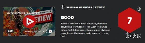 《战国无双5》IGN 7分:图像质量提升,动作打斗夸张