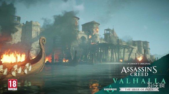 "《AC:英灵殿》DLC""围攻巴黎""预告片发布 8.12上线"