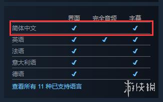 "Steam《杀手2》开启""疯狂周三""活动!黄金版仅38元"