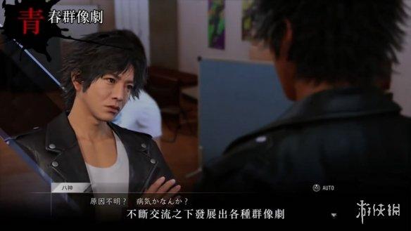 世嘉《审判之逝:湮灭的记忆》游戏中文预告片公布!