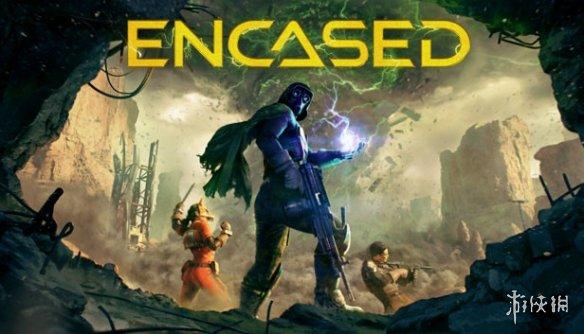 反乌托邦科幻RPG《圆顶》9月正式发售!游戏截图及后期关卡曝光
