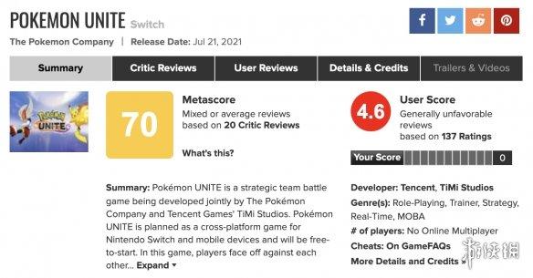 《宝可梦大集结》M站均分70分 9家媒体给出好评