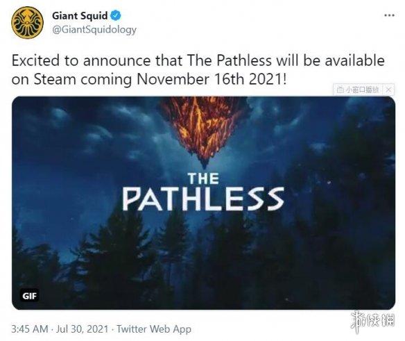 Epic独占唯美动作游戏《无路之旅》发售时间确定:将于11月16日登陆Steam平台