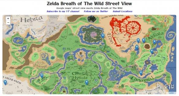 """玩家自制《塞尔达传说:荒野之息》海拉鲁""""街景""""网站 可放大识别特定道路"""