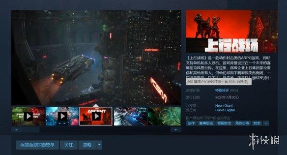 XGP版《上行战场》竟没有DLSS和光追!玩家:白嫖了,但没有完全白嫖