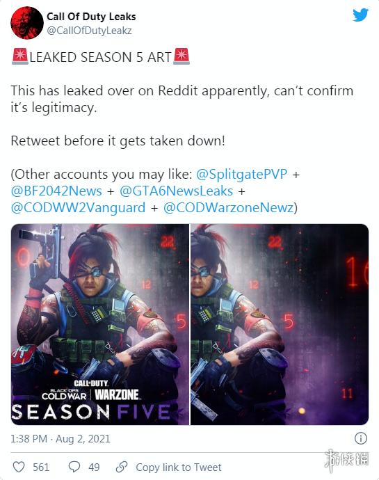 《使命召唤:战区》第五赛季泄露!或将在8月12日正式发布