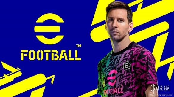 科乐美称秋季发售《实况足球2022》是试玩Demo 单人模式或作为DLC售卖