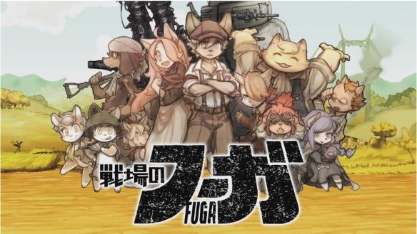 Fami一周游戏评分:《战场的赋格曲》《尘埃5》均分33进入金殿堂